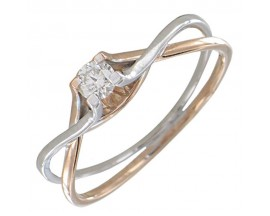 OR GRIS OR ROSE DIAMANT 0K15 SI
