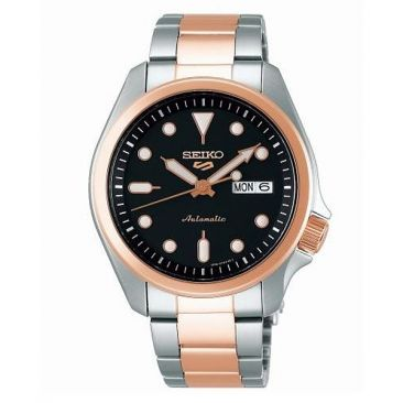 Montre homme Seiko 5 Sports Automatique - SRPE58K1