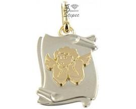 Médaille ange or Lucas Lucor - R1371